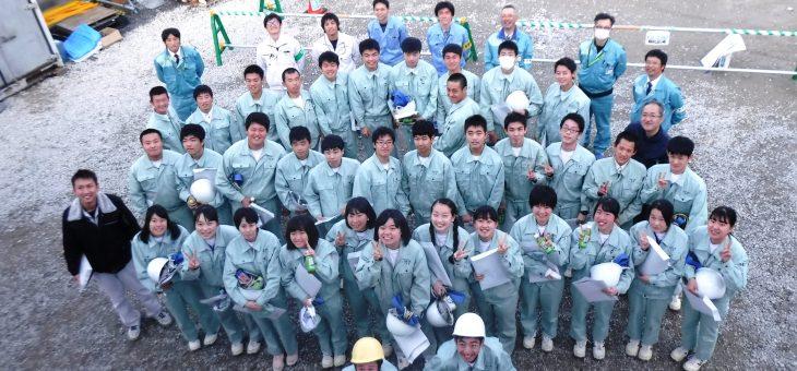 宮島工業高校の生徒が現場見学に来ました!