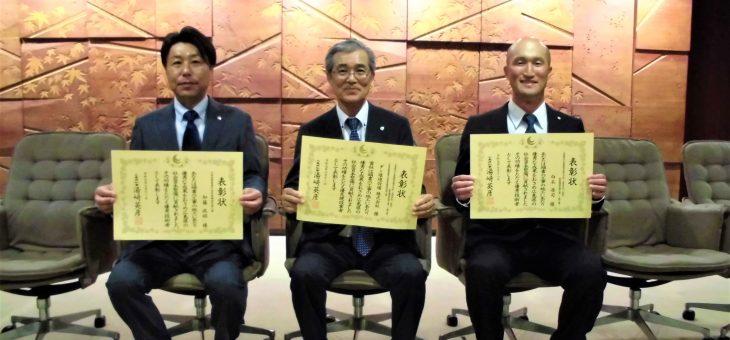 広島県から2現場、優良建設業者表彰されました!
