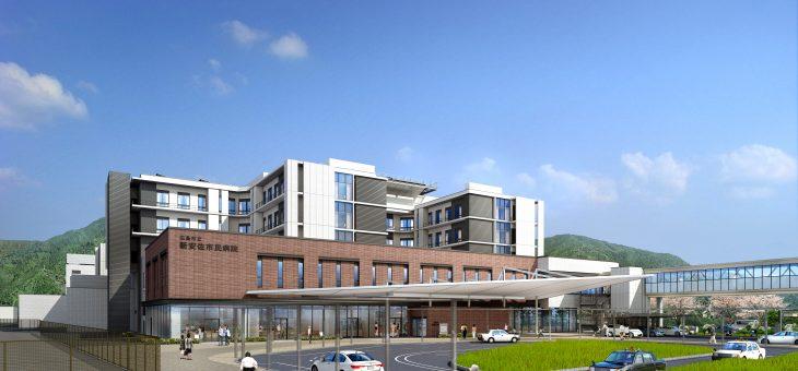新安佐市民病院を施工中です!